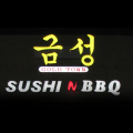 Gold Town Sushi & Korean B.B.Q