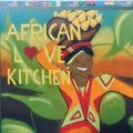 African Love Kitchen
