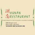 Hunan Restaurant - Morgan Cir S
