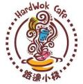 HardWok Cafe - Seattle