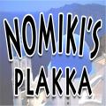 Nomikis Plakka Greek Restaurant