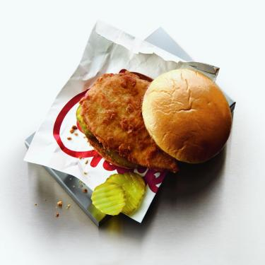 Chick-fil-A Haywood Road